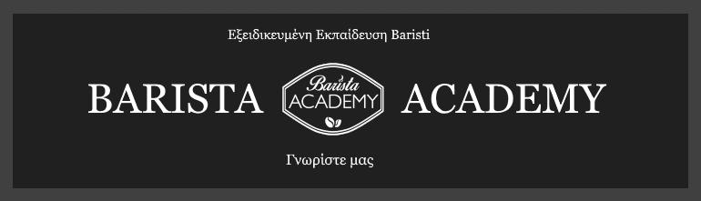 barista academy banner